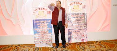 40 Aniversario del SUTSMP
