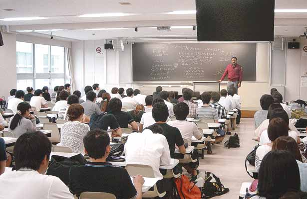 """La """"Fundación Calavera"""" llega a Japón"""