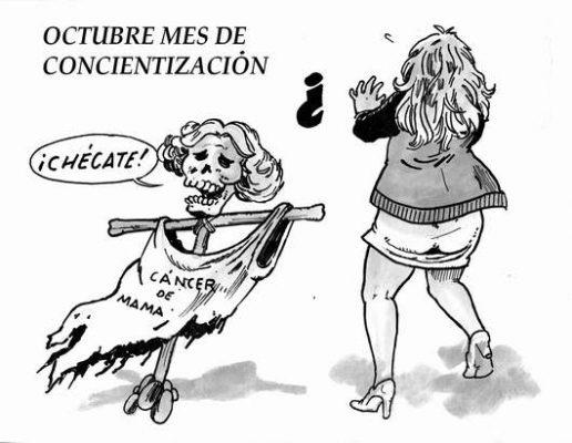 Hoy en el Cartón de Salazar / OCTUBRE MES DE CONCIENTIZACIÓN