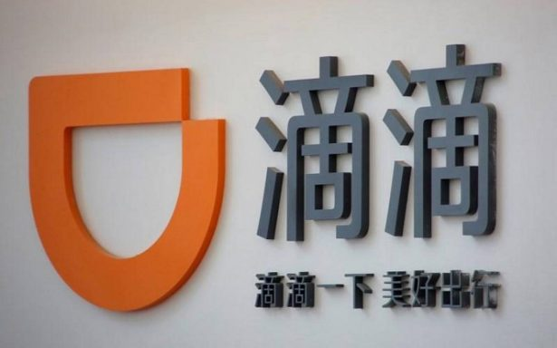 Conoce a Didi Chuxin, el rival de Uber que llegará desde China a México en 2018