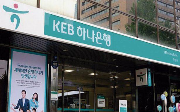 Autoriza Hacienda y la CNBV las operaciones de banco coreano
