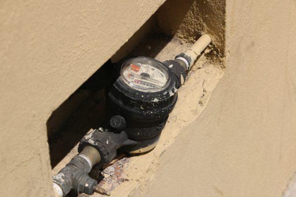 Ciudadanos evaluarán el  servicio de agua potable