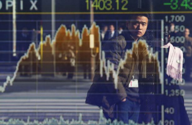 Bolsas Asia-Pacifico cierran sus operaciones con resultados mixtos en esta jornada