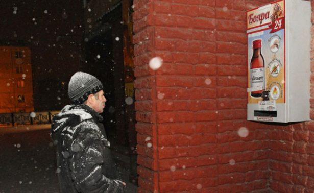 Aumentan a 72 los muertos en Siberia por… ¡consumir loción de baño!