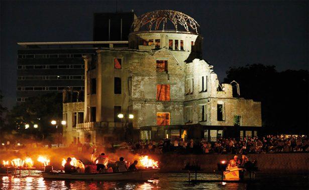 Hiroshima renueva su imagen a siete décadas de la catástrofe nuclear