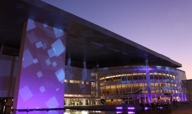 El Teatro Bicentenario se renovará con siete años de aniversario