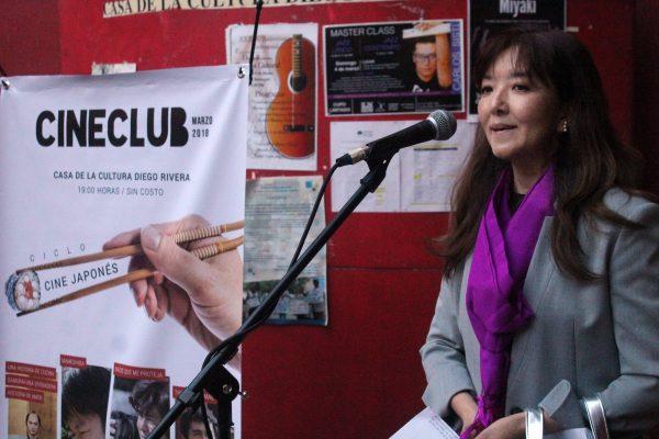 Presentan Ciclo de Cine Japonés