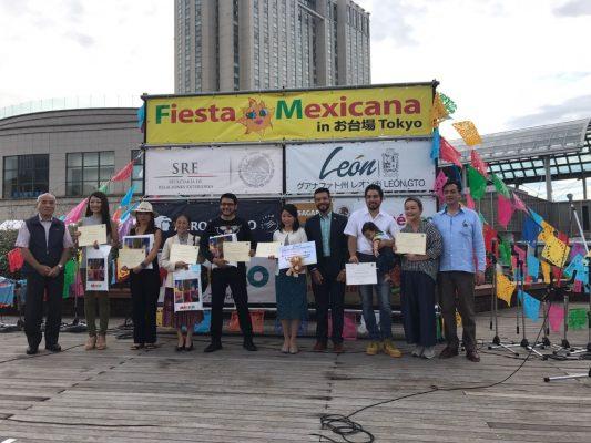"Arranca festival ""Fiesta Mexicana"""