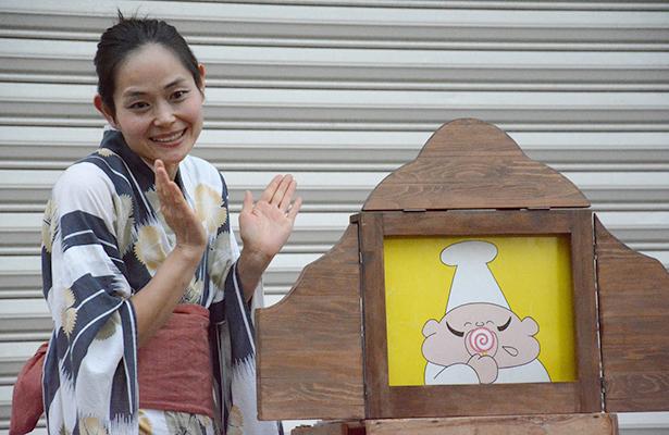 Presentan en Celaya técnica japonesa de cuentacuentos