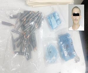 Arrestan a persona con cartuchos y Droga