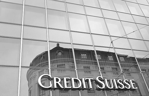 Multa EU al Credit Suisse con 16.5 mdd por laxos controles antilavado