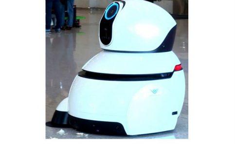 Robots de LG atenderán aeropuerto en Corea del Sur