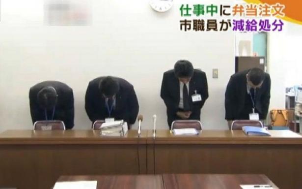 Castigan a empleado japonés ¡por irse 3 minutos antes a comer!