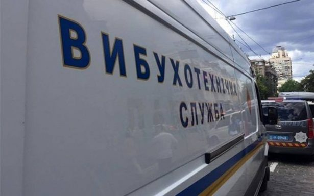Falsa amenaza de bomba en metro de Kiev provoca movilización