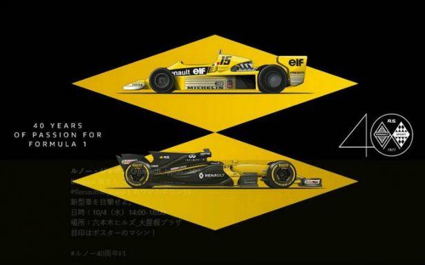Renault Sport: Bandera a cuadros