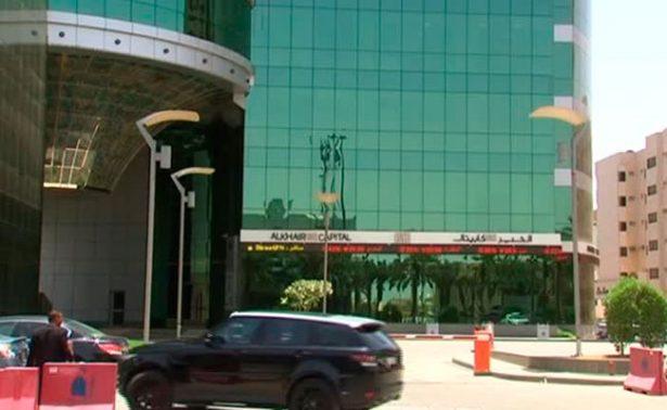 Crisis diplomática en el Golfo Pérsico impacta en bolsas de valores; crudo repunta