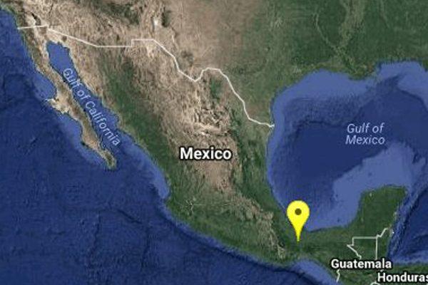 Sacude sismo a Veracruz el día de la Virgen de Guadalupe