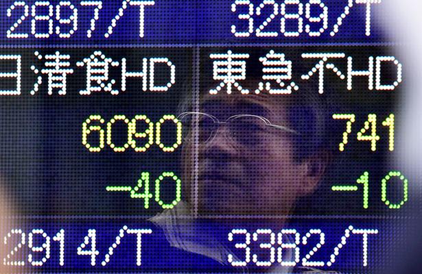Cierran operaciones bolsas de región Asia-Pacífico con bajas; solo mercado de Tokio sube