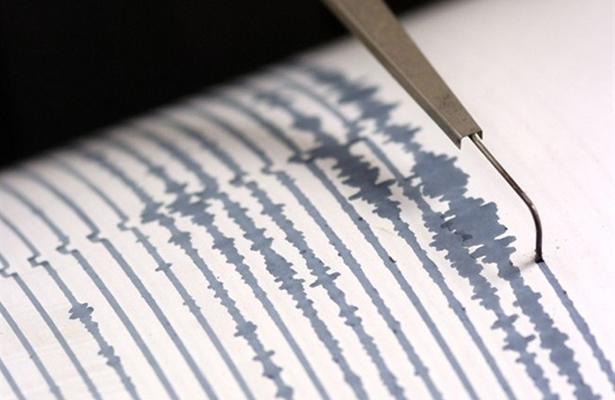 Reportan sismo de 4.5 grados en Chiapas