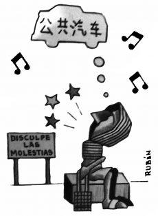DISCULPE LAS MOLESTIAS