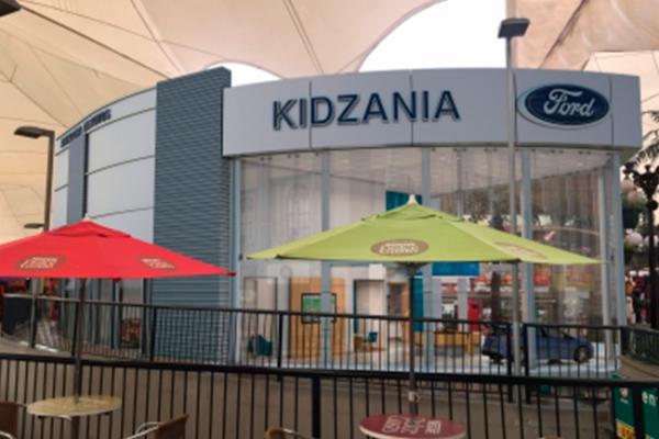 Kidzania va por nuevos parques en el mundo y nuevo formato