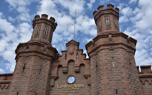 """El 22 de Marzo se inaugura el Museo """"Leonora Carrington"""" en el CEART"""
