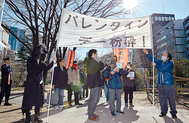 "Japoneses le ""declaran la guerra"" a San Valentín"