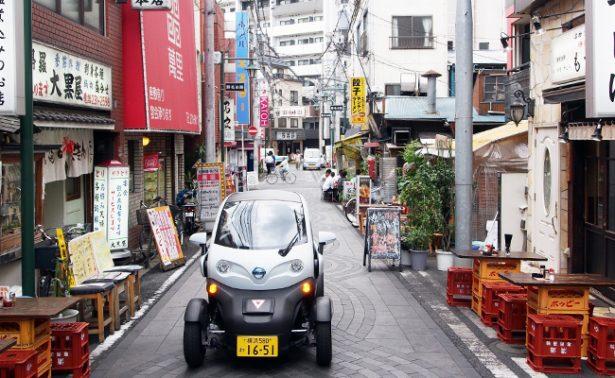 Nissan lanza servicio de vehículos compartidos en Japón