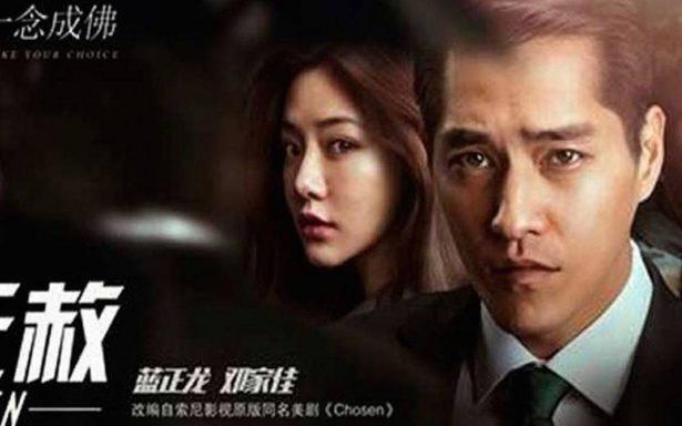 'Chosen' llega a Netflix, la primer película china en la plataforma