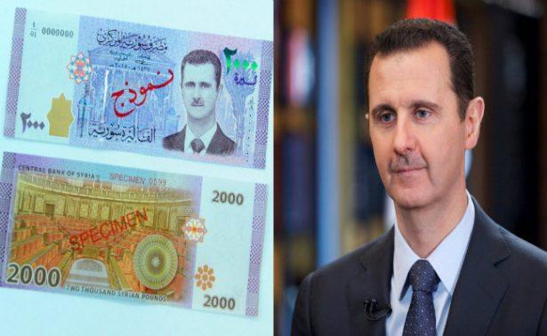 Retrato de Bashar al-Assad aparece por primera vez en billetes de Siria