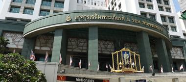 Explosión de bomba en hospital de Tailandia deja más de 20 heridos
