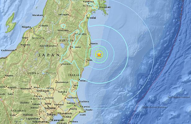 Registran sismo de 6.1 grados en Japón; no hay alerta de tsunami