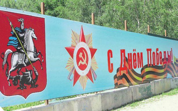 El comunismo aún se respira en tierras mundialistas