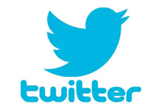 Twitter registra segunda falla en la semana