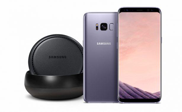 Samsung Galaxy S8 supera expectativas en México durante fase de preventa