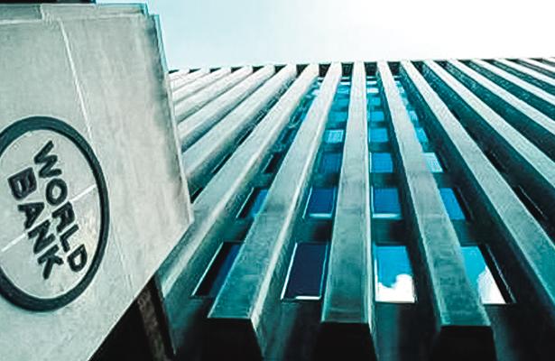 BM estima reducciones en la previsión de crecimiento para 2018