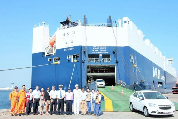 Arriba a LC primer viaje transoceánico de naviera china