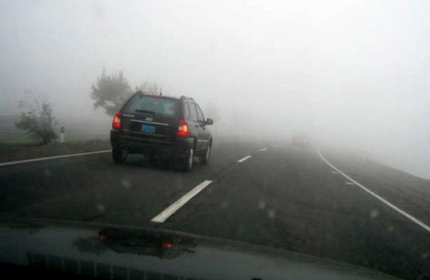 Hay banco de niebla en la carretera México-Toluca