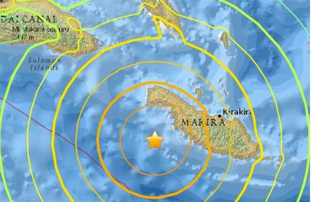 Fuerte sismo de magnitud 7.7 en Islas Salomón, alerta de tsunami