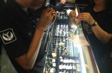 PGJ CDMX realiza operativo para verificar legalidad de joyas, en el Centro Histórico