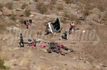 Deja 42 heridos accidente de autobús en BCS