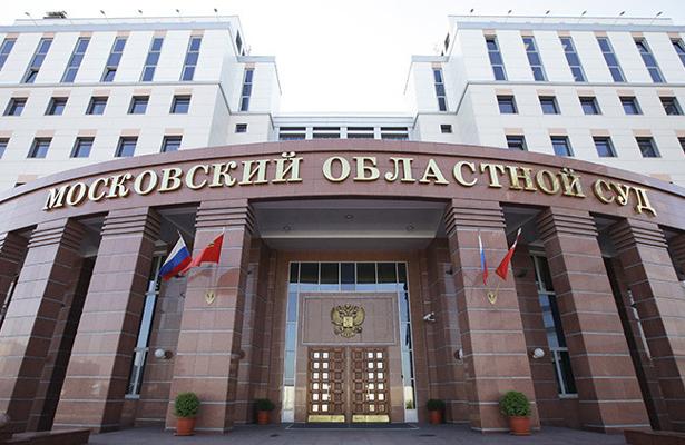 Tiroteo en Tribunal de Moscú