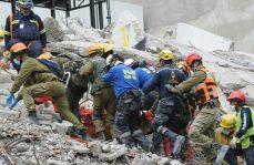 Rescate de Eric Gaona en San Luis Potosí y Medellín