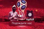 Amenaza Estado Islámico con ataques en Mundial de fútbol Rusia 2018