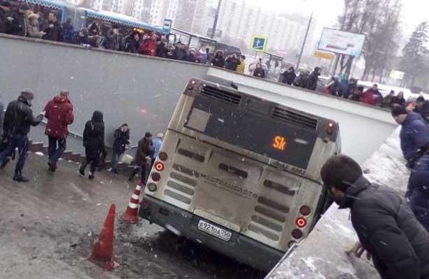Al menos cinco personas murieron arrollados por un autobús en calles de Moscú