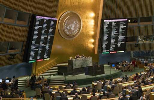Rechaza la ONU decisión de Trump sobre estatus de Jerusalén