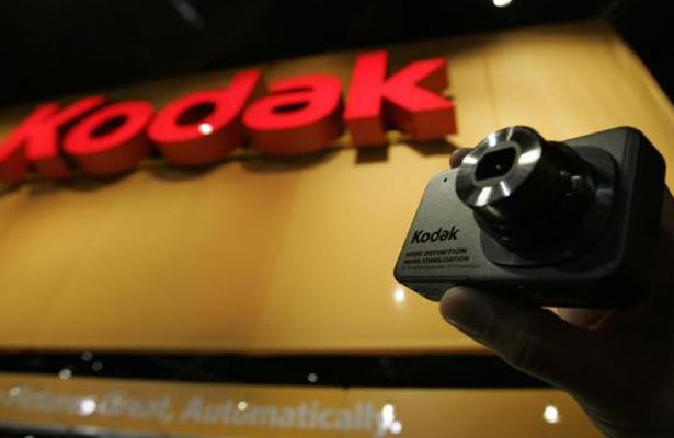 Kodak lanzará su propia criptomoneda
