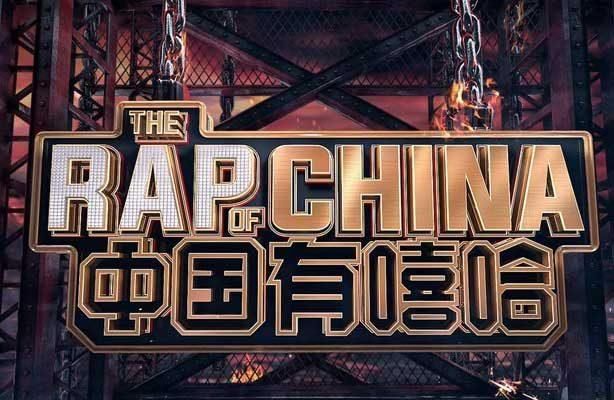 Autoridades quieren que el rap en China se modere