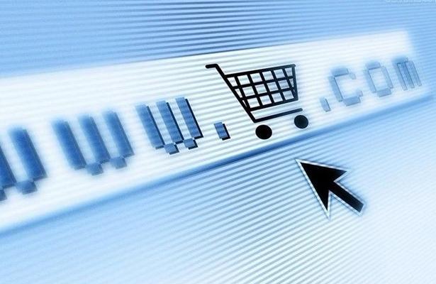 Cofece investiga mercado de comercio electrónico en México