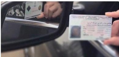 Arabia Saudita comienza a expedir permisos de conducir a mujeres